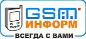 Ищем дилеров в Кызылорде для открытия SMS-центра