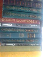 классика  книги разное